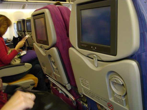 В салоне Тайских авиалиний,салон боинга 767.