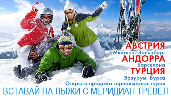Скидки. 4* Alpenhof 2 января от 80 693 руб - Турагентство бест тур, г. Красноярск. Сегодня действуют скидки